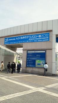 NEC_0203.jpg